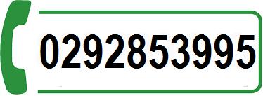 Chiamaci! Tel. 02.928.539.95