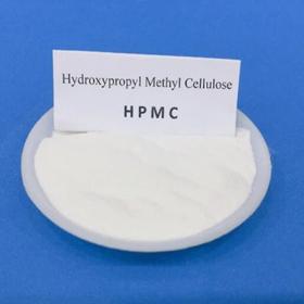Picture of GC - HPMC media viscosità